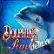 Dolphin's Pearl Deluxe - игровой автомат в Вулкан Чемпион